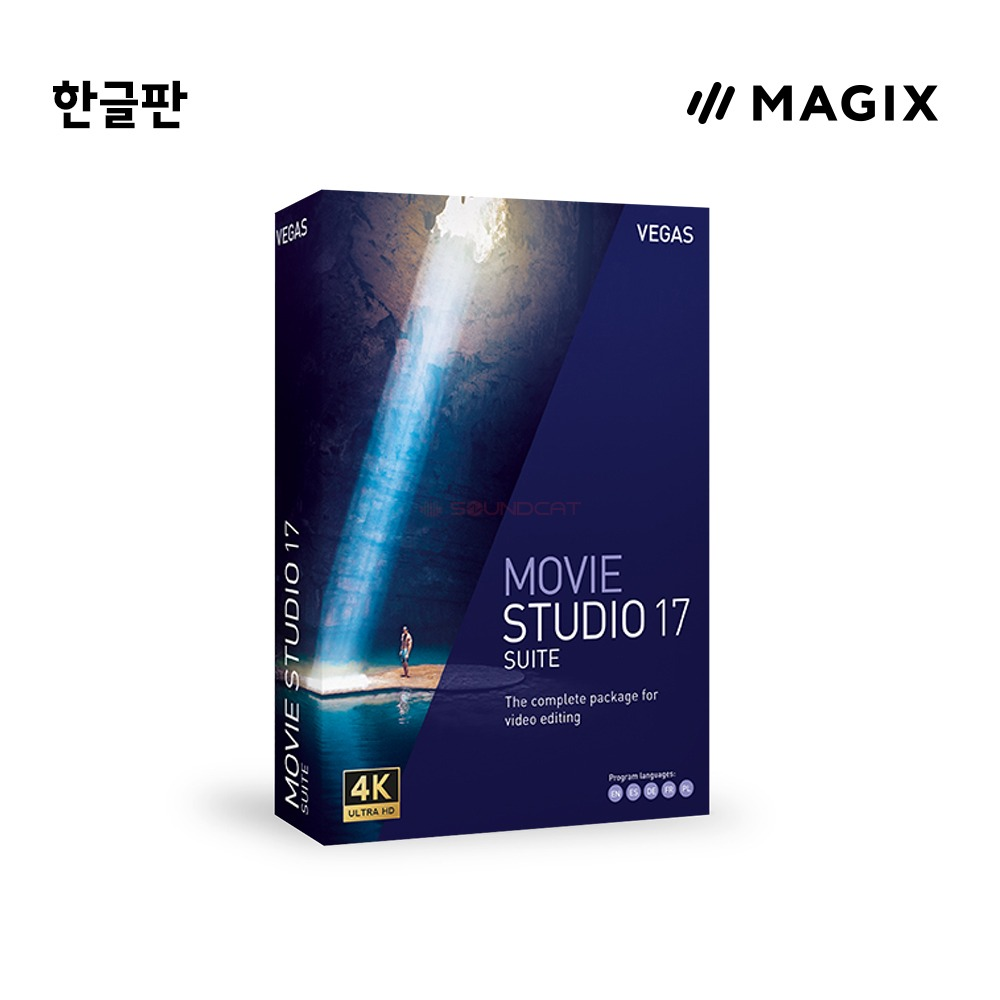 [Magix] VEGAS Movie Studio17 Suite