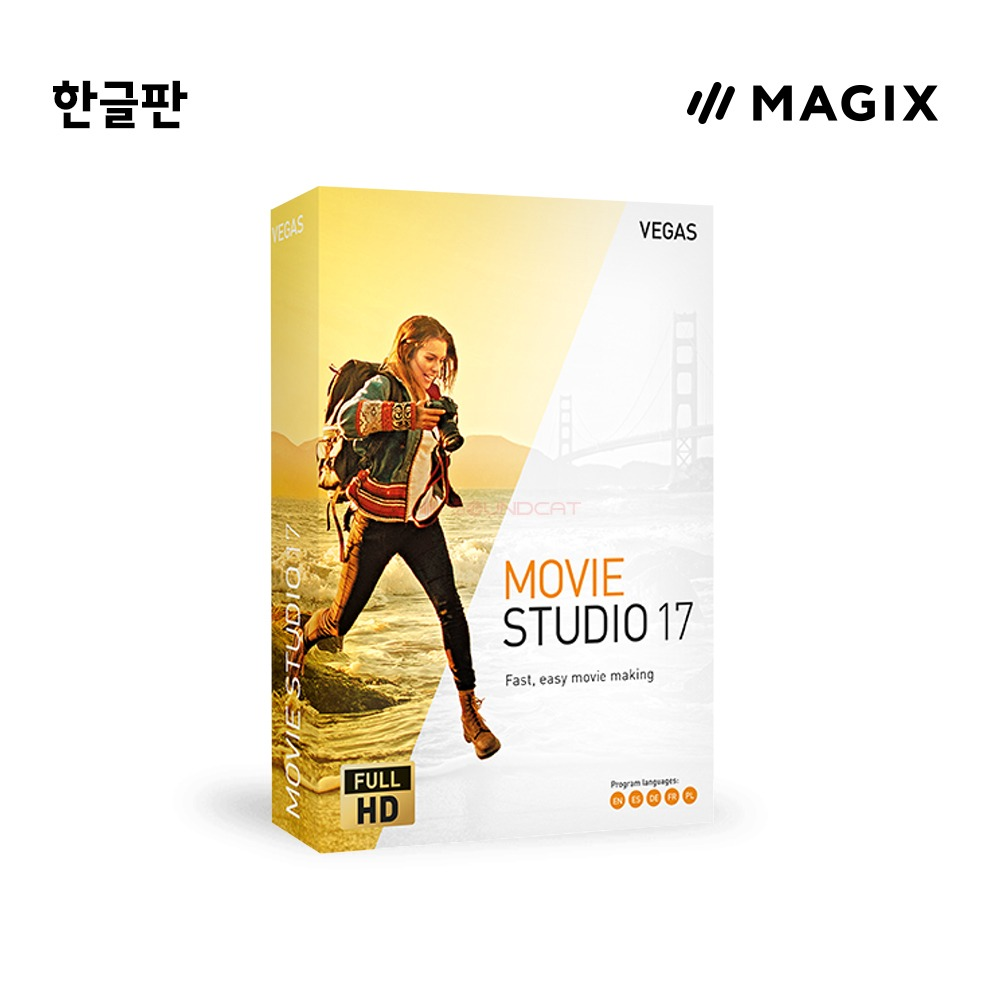 [Magix] VEGAS Movie Studio17